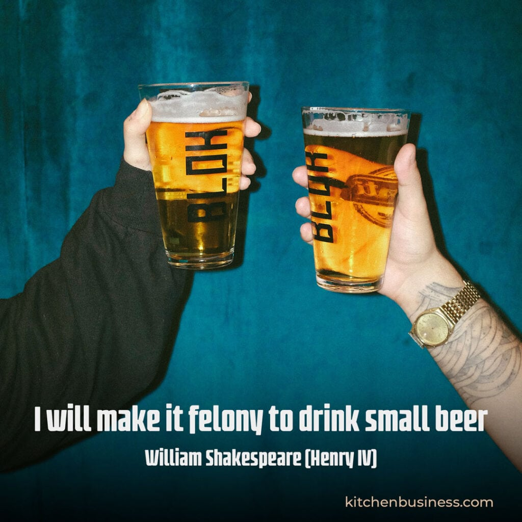 Beer and brewery quote by Shakespeare