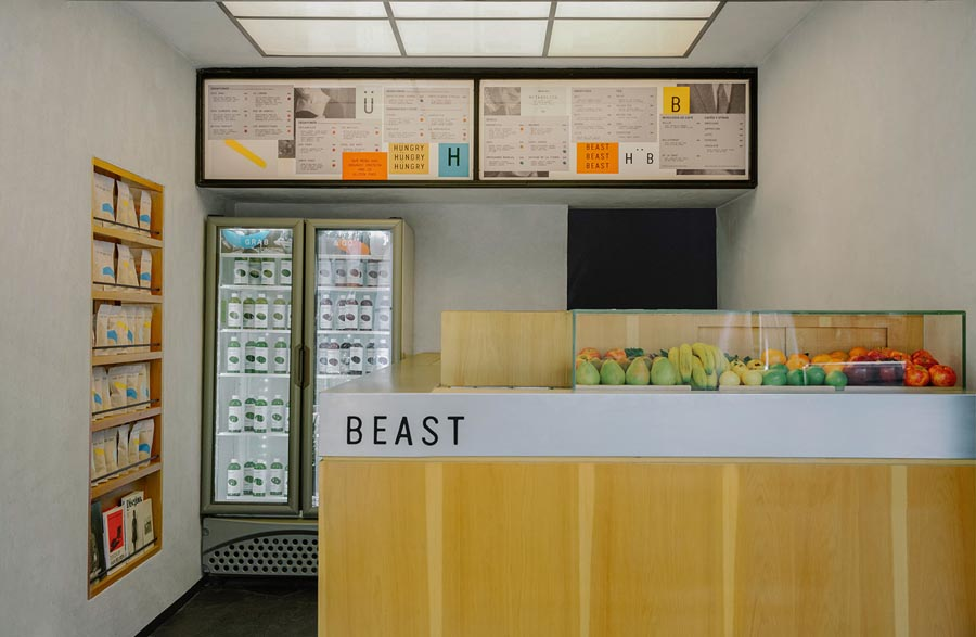 Hungry Beast is a restaurant in Mexico City designed by Savvy Studio