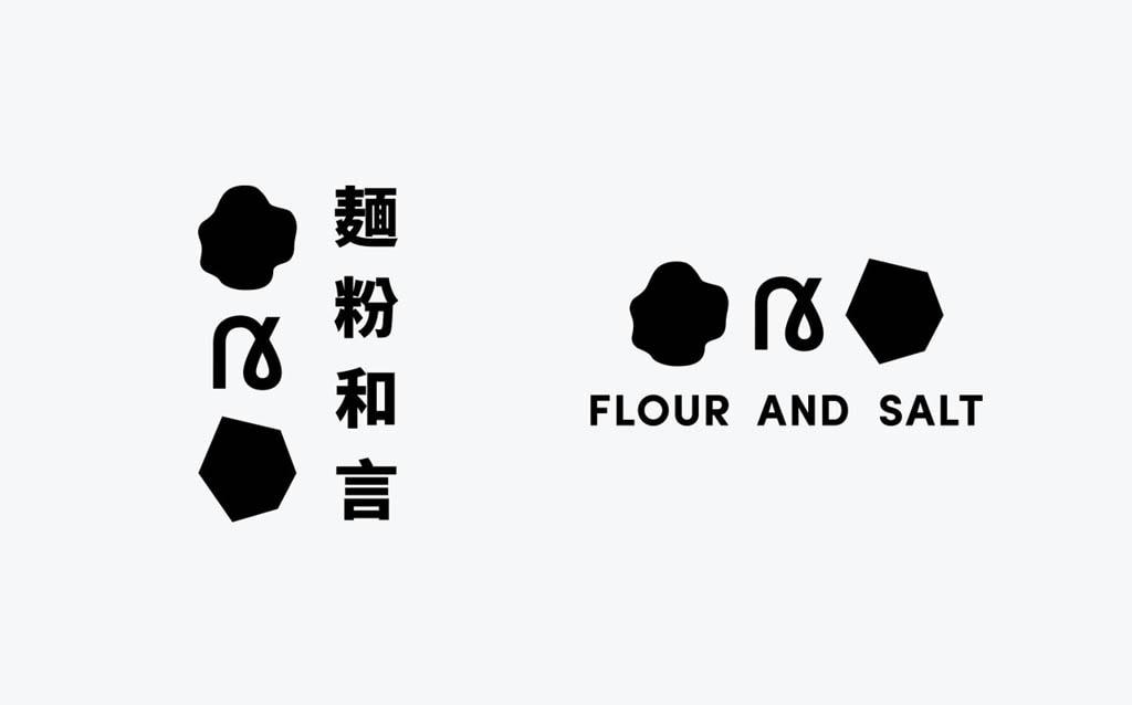 Logo for Flour and Salt Bakery by Pentagram